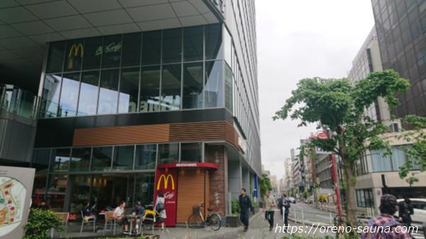 港区六本木通りマクドナルド画像