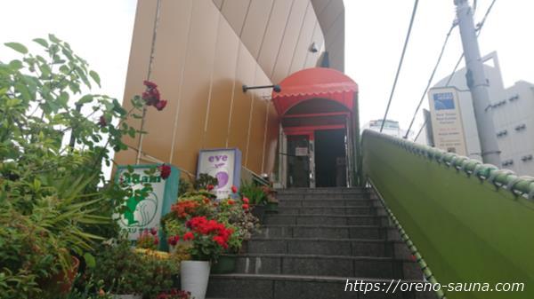 港区西麻布「アダムアンドイブ」階段画像