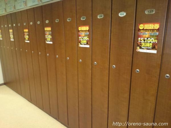「AMZA」ロッカールーム画像