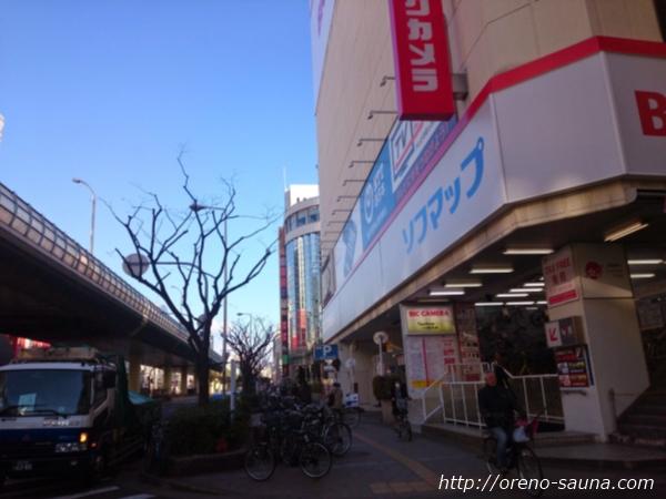 大阪「アムザ」行き方画像