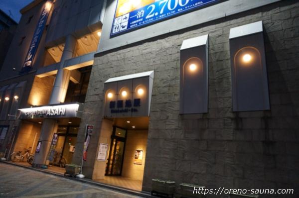 兵庫県神戸市新開地「アサヒ カプセル&サウナ」外観と「新開地駅」東口7番出口画像