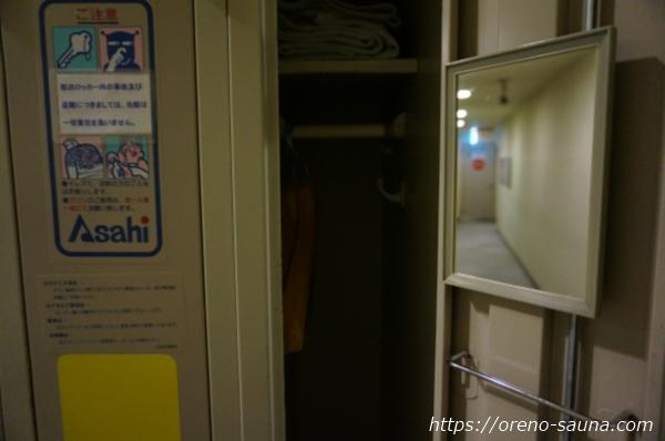 兵庫県神戸市新開地「アサヒ カプセル&サウナ」ロッカー画像