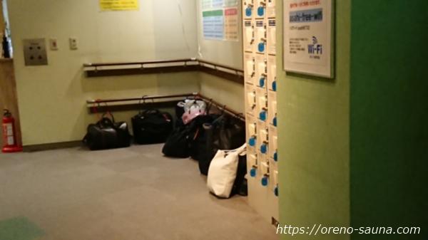 兵庫県神戸市新開地「アサヒ カプセル&サウナ」荷物預け画像