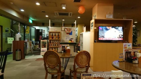 兵庫県神戸市新開地「アサヒ カプセル&サウナ」レストラン画像