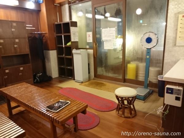 池尻大橋「文化浴泉」タオルセット画像