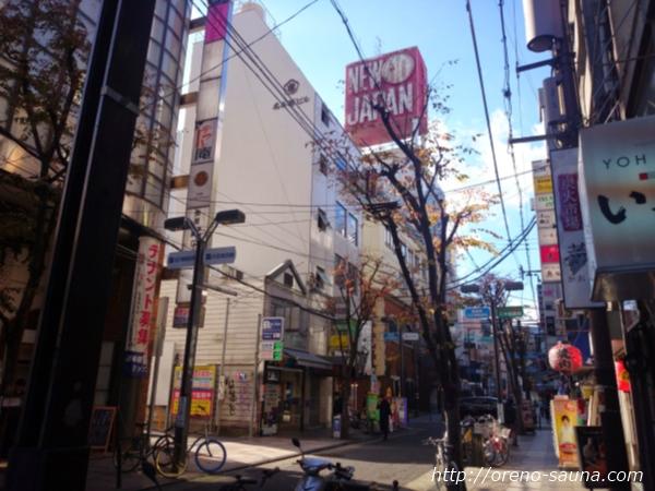 「NEW JAPAN」ビル看板画像