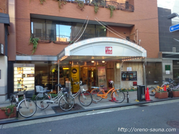 「NEW JAPAN」ビル外観画像
