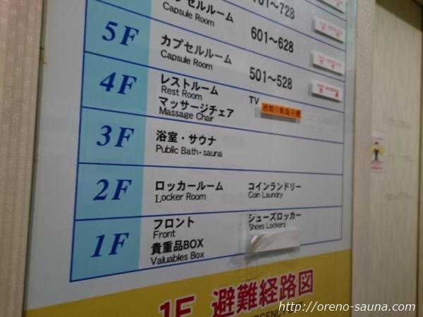 渋谷「センチュリー渋谷」フロアマップ画像
