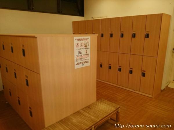 「神田アクアハウス江戸遊」とアメニティ画像