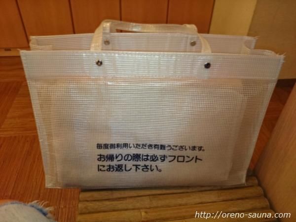 「神田アクアハウス江戸遊」とタオルセットバッグ画像