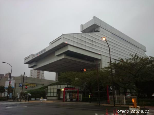 「江戸東京博物館」画像