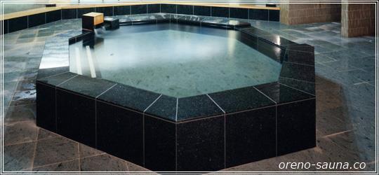 「両国湯屋江戸遊」水風呂画像