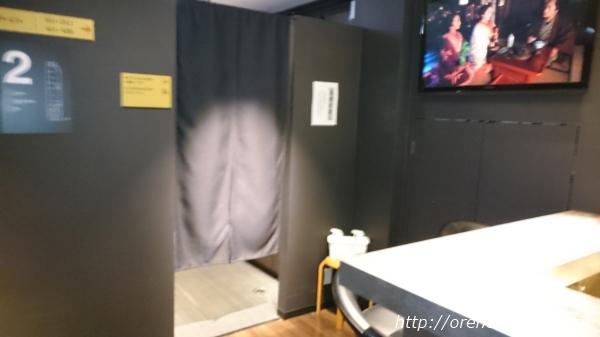 北千住「グランパーク・イン北千住」浴場入り口画像