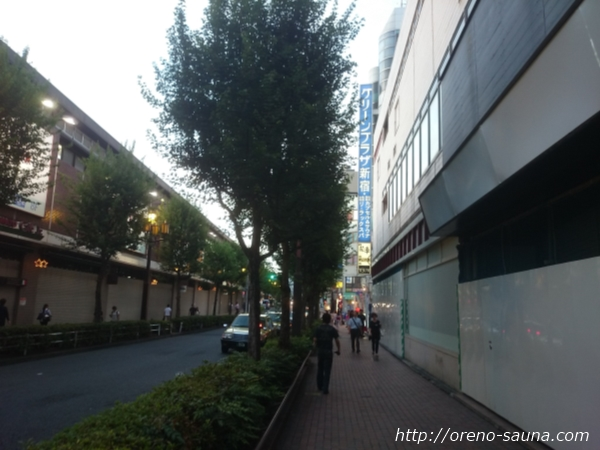 「グリーンプラザ新宿」外観画像