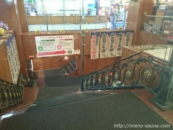 「グリーンプラザ新宿」入り口画像