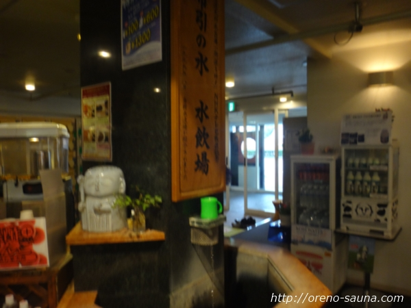 神戸三宮「神戸クアハウス」水飲み場画像