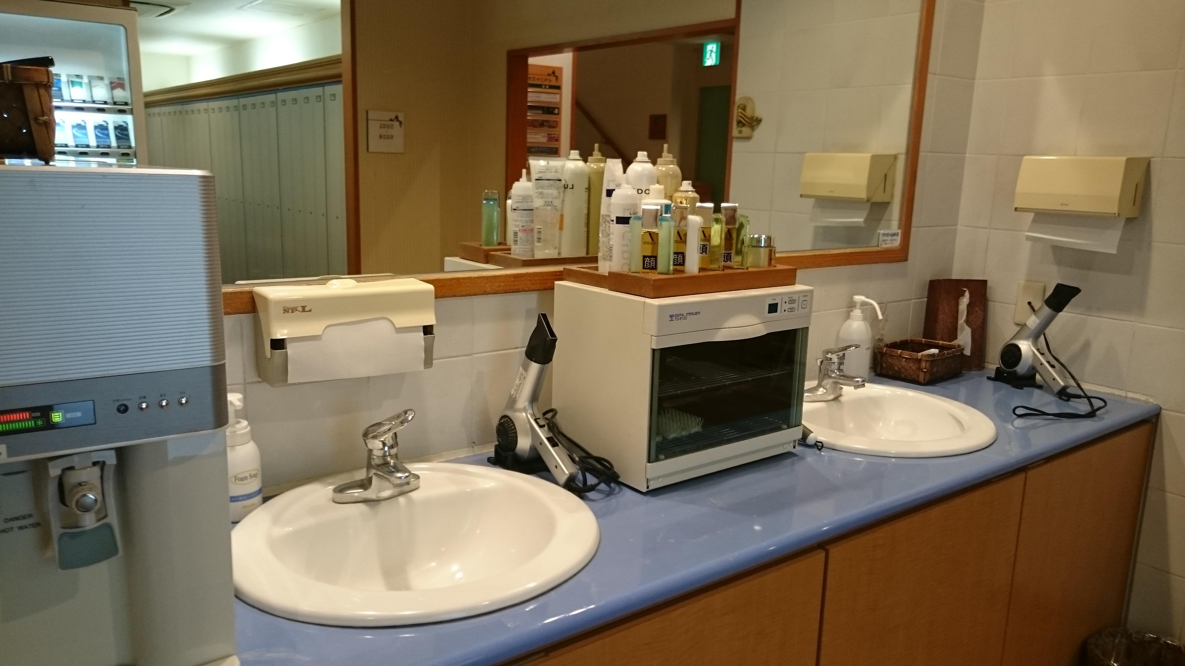 神戸三宮「神戸サウナ&スパ」洗面台画像