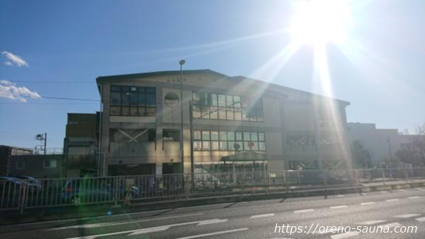 神奈川県鶴見「ファンタジーサウナ&スパおふろの国」外観画像