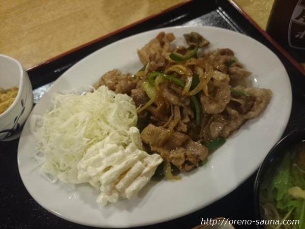 「サウナホテルニュー大泉稲荷町店」生姜焼き定食画像