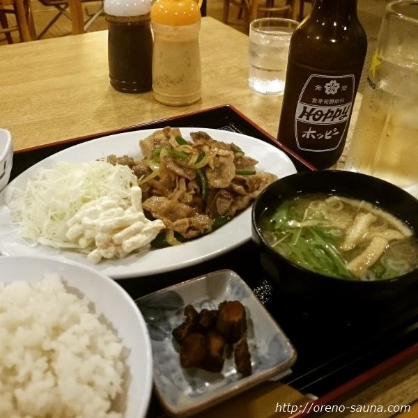 「サウナホテルニュー大泉稲荷町店」ホッピーと生姜焼き定食画像