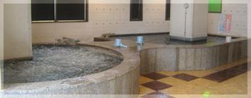 「サウナホテルニュー大泉稲荷町店」浴室画像
