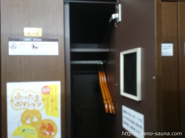 「サウナレインボー新小岩店」ロッカー画像