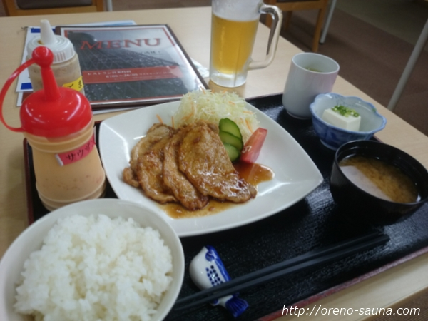 「サウナレインボー新小岩店」生姜焼き定食画像