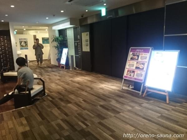 錦糸町「楽天地スパ」入り口フロント画像