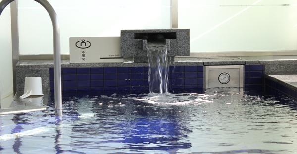 「楽天地スパ」水風呂食画像