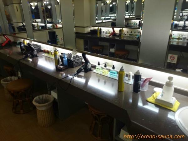 「ルーマプラザ」化粧台・アメニティ画像