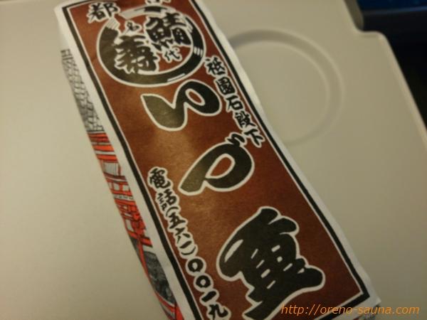 「いづ重」鯖寿司画像