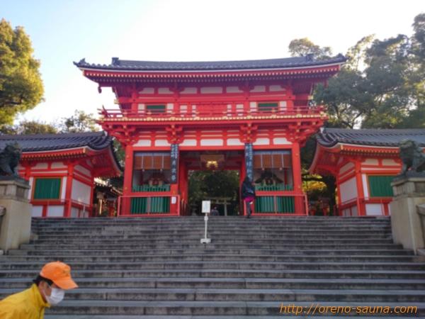 八坂神社画像