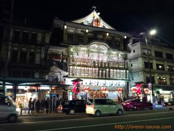 京都四條 南座画像