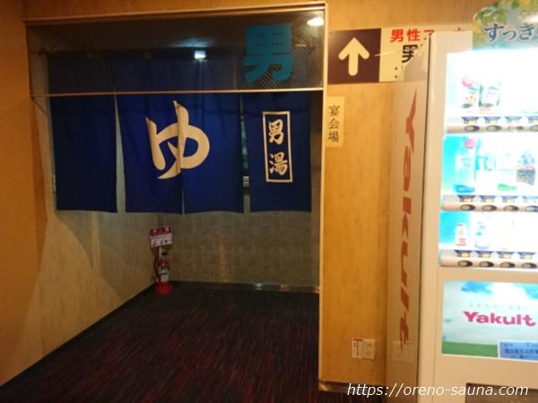 富山「スパ・アルプス」男湯入口画像