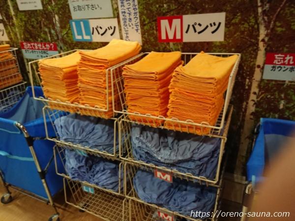 富山「スパ・アルプス」タオルとパンツ画像