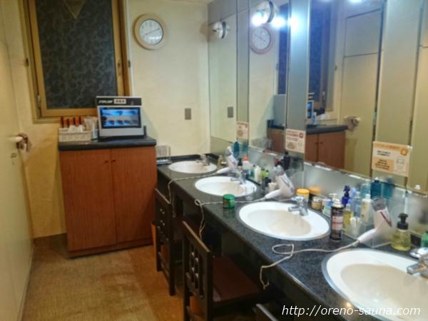 「サウナセンター大泉」洗面台のアメニティ画像