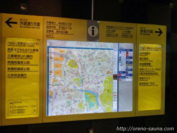 赤坂見附駅案内板画像