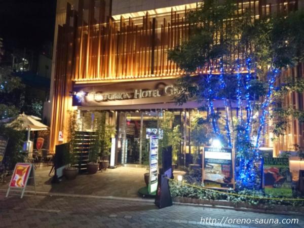 「センチュリオンホテル・グランド」外観画像