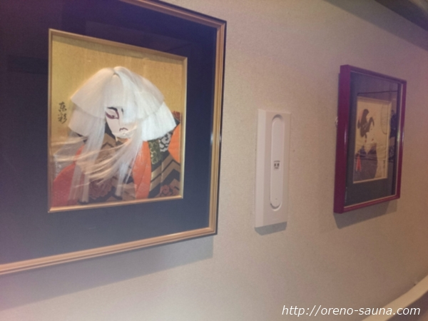 「サウナリゾートオリエンタル」オリエンタルな廊下画像