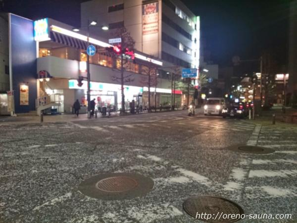 「米が浜通り入り口」交差点画像