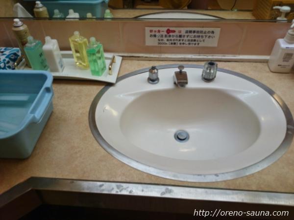 「サウナトーホー」洗面台のアメニティ画像