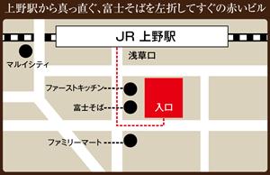 上野「カプセルホテル&サウナ北欧」地図画像