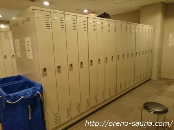 上野「カプセルホテル&サウナ北欧」看板画像