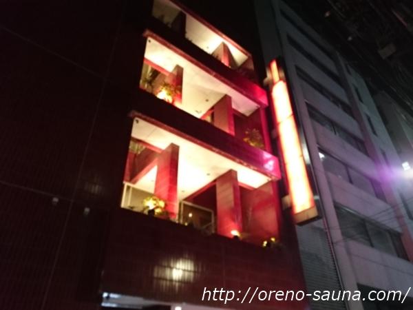 上野「カプセルホテル&サウナ北欧」赤いビル画像