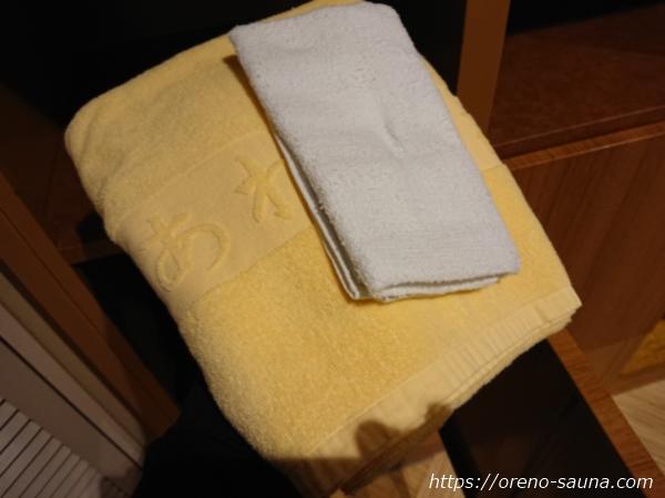 石川県金沢市「源泉掛け流し しあわせの湯」タオル画像