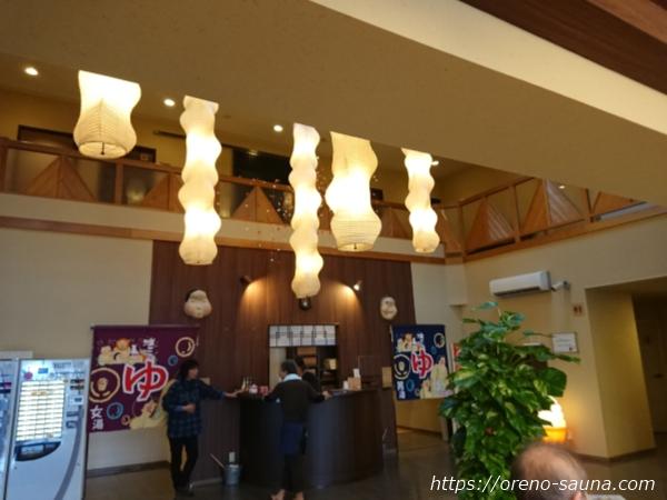 石川県金沢市「源泉掛け流し しあわせの湯」フロント画像