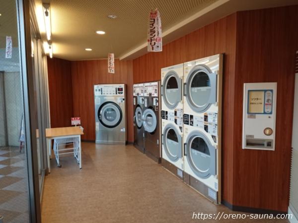 石川県金沢市「源泉掛け流し しあわせの湯」コインランドリー画像