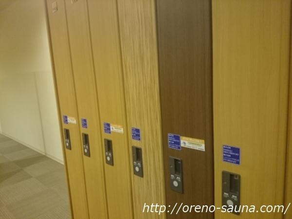 「横浜天然温泉 SPA EAS(スパ イアス)」ロッカー画像