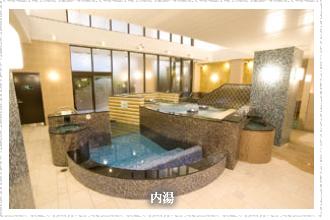 「横浜天然温泉 SPA EAS(スパ イアス)」浴室水風呂画像