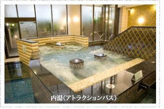 「横浜天然温泉 SPA EAS(スパ イアス)」浴室ジェットバス画像